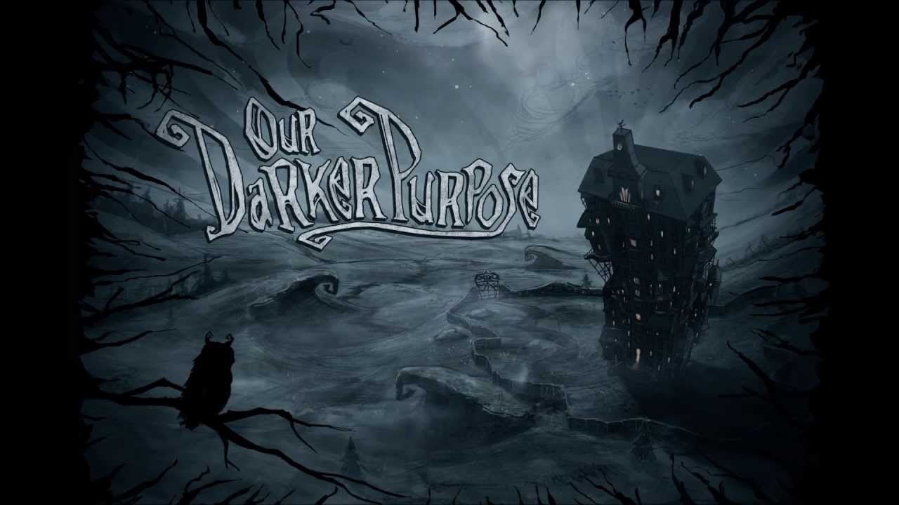 Our Dark Purpose Logo