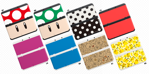 New Nintendo 3DS Covers