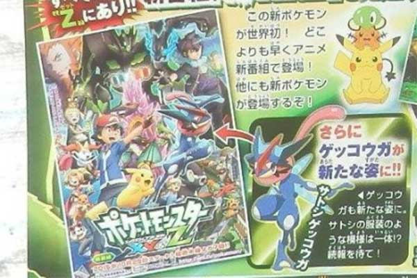 pokemon-z-anime-zygarde-forme-greninja