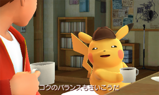 Detective Pikachu: The Birth of a New Duo