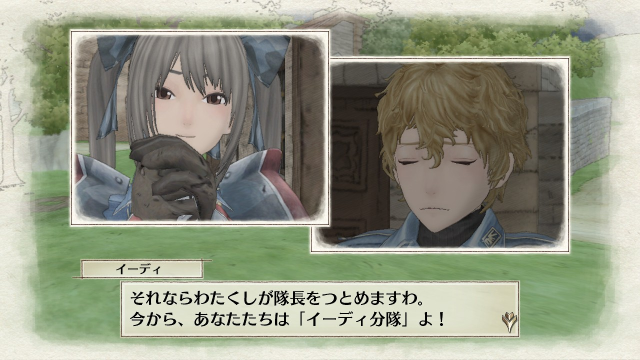 valkyria-chronicles-remaster_ps4-2483