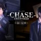 Chase: Cold Case Investigations – Distant Memories Recensione
