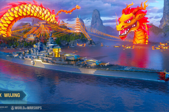 World of Warships: arriva l'evento Capodanno lunare 2021